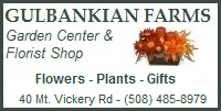 Gulbankian Farms: Garden Center & Florist Shop
