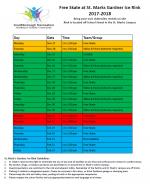 St/ Mark's free skate schedule winter 2017-18