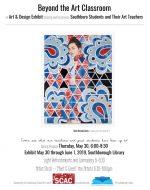 Beyond the Art Classroom flyer