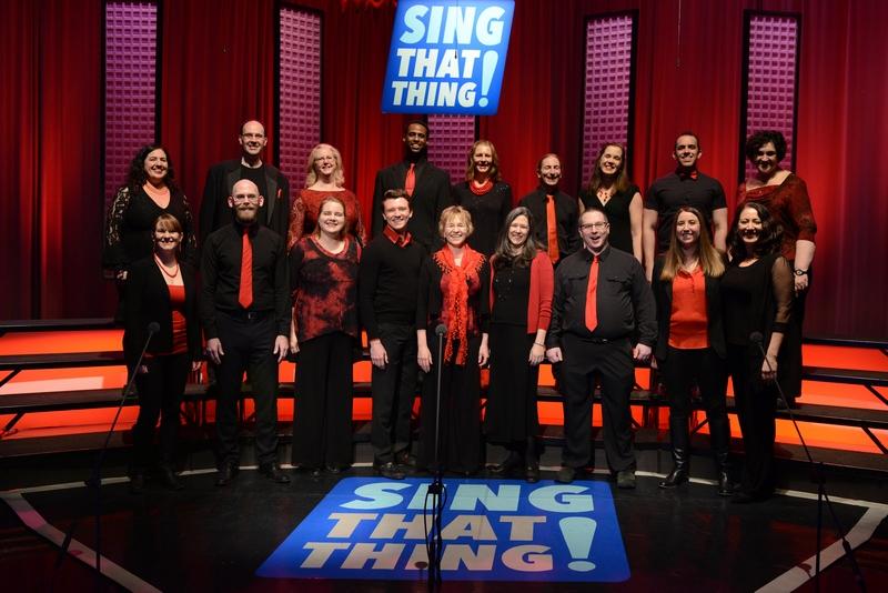 Sing That Thing Season Labyrinth Choir
